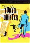 Tokyodrifter